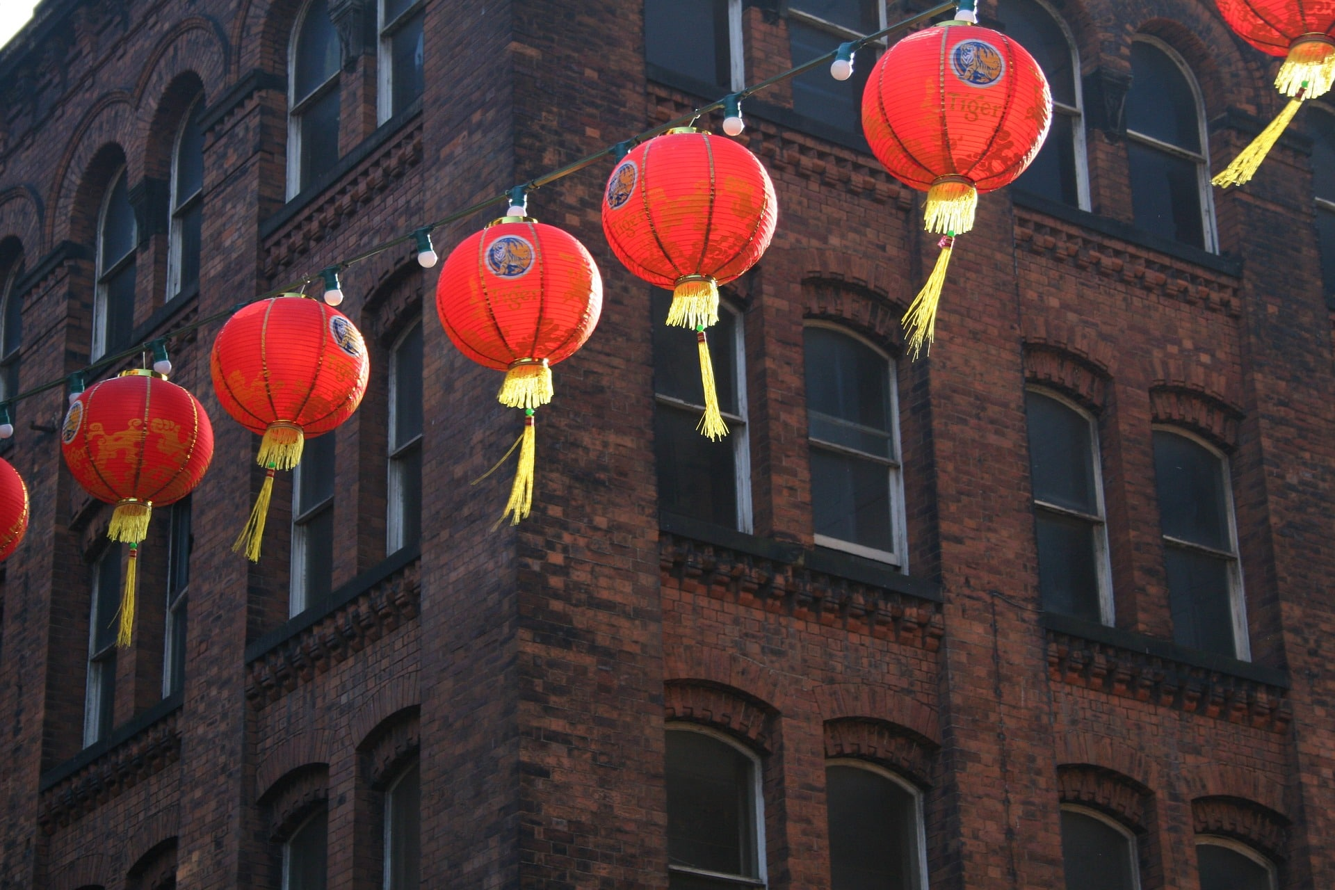 Clermont-Ferrand celebrates the Chinese New Year 2018