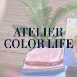 Atelier Color Life